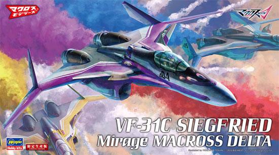 VF‐31C ジークフリード ミラージュ機 マクロスΔプラモデル(ハセガワ1/72 マクロスシリーズNo.65840)商品画像