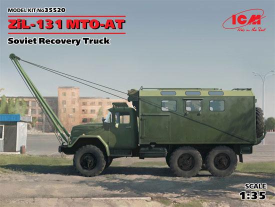 ソビエト ZIL-131 MTO-ATプラモデル(ICM1/35 ミリタリービークル・フィギュアNo.35520)商品画像