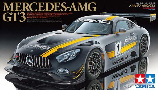 メルセデス AMG GT3プラモデル(タミヤ1/24 スポーツカーシリーズNo.345)商品画像