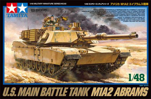 アメリカ M1A2 エイブラムス戦車プラモデル(タミヤ1/48 ミリタリーミニチュアシリーズNo.092)商品画像