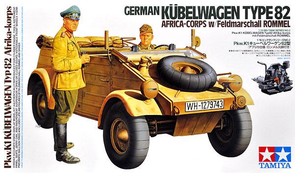 Pkw.K1 キューベルワーゲン 82型 (アフリカ仕様/ロンメル元師付き)プラモデル(タミヤ1/16 ビッグタンクシリーズNo.36202)商品画像