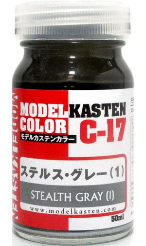 ステルス グレー (1)塗料(モデルカステンモデルカステンカラーNo.C-017)商品画像