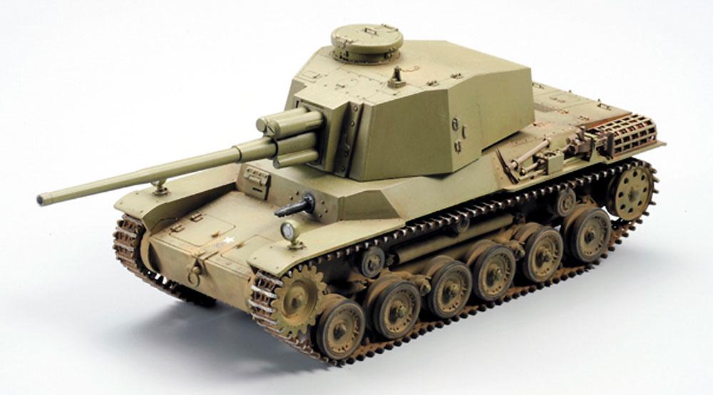 帝国陸軍 三式中戦車 チヌ 長砲身型プラモデル(ファインモールド1/35 ミリタリーNo.FM029)商品画像_3