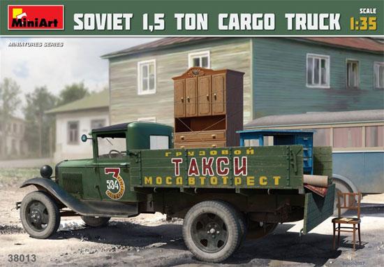 ソビエト 1.5トン カーゴトラック (家具パーツ付)プラモデル(ミニアート1/35 ミニチュアシリーズNo.38013)商品画像
