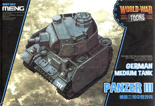 ドイツ 3号戦車プラモデル(MENG-MODELWORLD WAR TOONSNo.WWT-005)商品画像