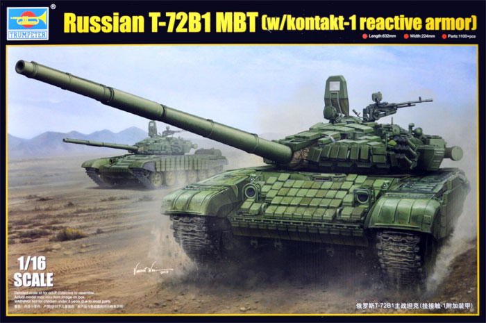 ロシア T-72B/B1 主力戦車プラモデル(トランペッター1/16 AFVシリーズNo.00925)商品画像