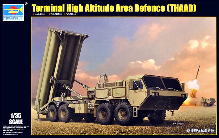 THAAD 弾道弾迎撃ミサイルシステムプラモデル(トランペッター1/35 AFVシリーズNo.01054)商品画像