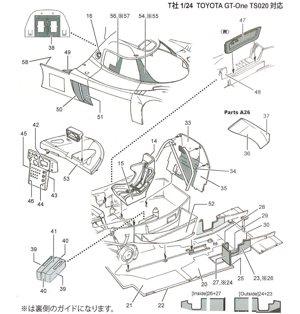 トヨタ GT-One TS020 カーボンデカールデカール(スタジオ27ツーリングカー/GTカー カーボンデカールNo.CD24025)商品画像_2