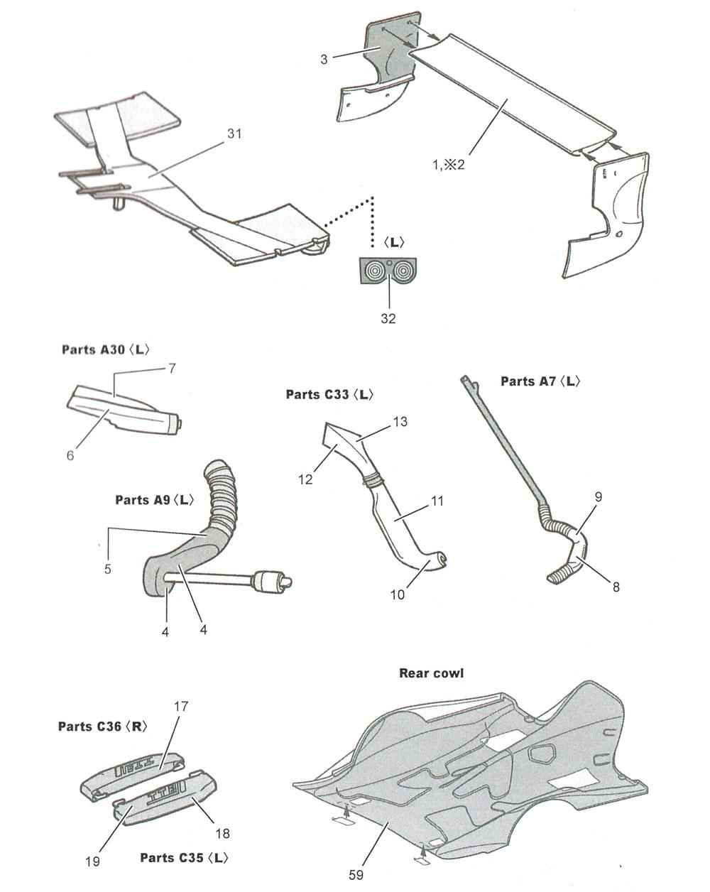 トヨタ GT-One TS020 カーボンデカールデカール(スタジオ27ツーリングカー/GTカー カーボンデカールNo.CD24025)商品画像_3