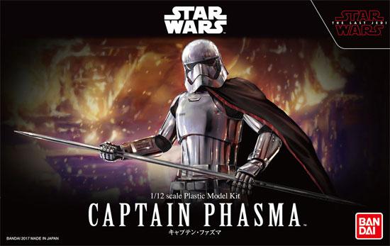 キャプテン ファズマプラモデル(バンダイスターウォーズNo.0219776)商品画像