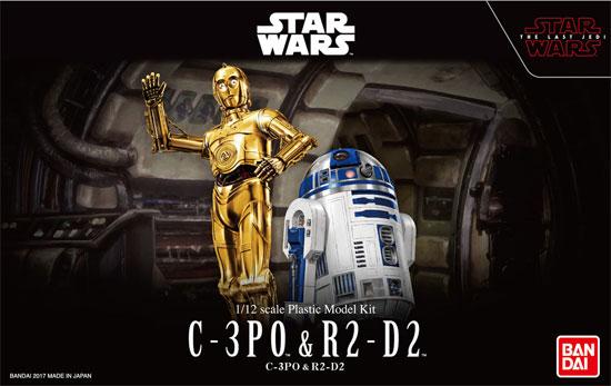 C-3PO & R2-D2プラモデル(バンダイスターウォーズNo.0223297)商品画像