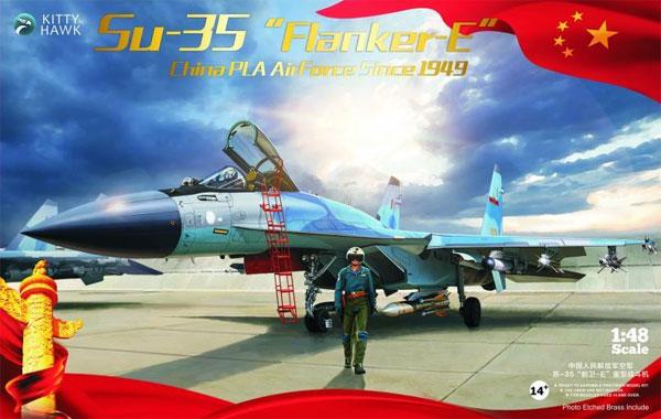 Su-35 フランカー E 中国人民解放軍空軍プラモデル(キティホーク1/48 ミリタリーNo.KH80128)商品画像