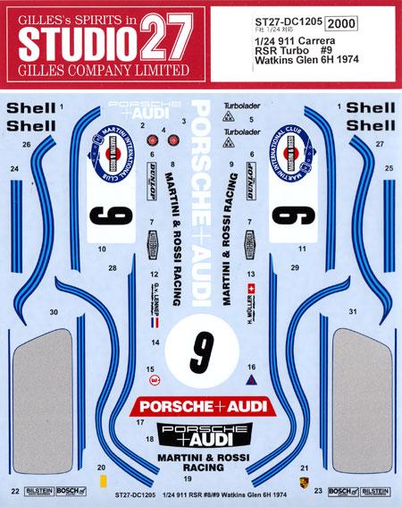 ポルシェ 911 カレラ RSR ターボ #9 ワトキンズグレン 6時間レース 1974 デカールデカール(スタジオ27ツーリングカー/GTカー オリジナルデカールNo.DC1205)商品画像
