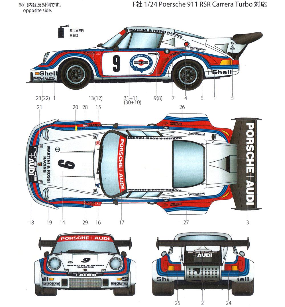 ポルシェ 911 カレラ RSR ターボ #9 ワトキンズグレン 6時間レース 1974 デカールデカール(スタジオ27ツーリングカー/GTカー オリジナルデカールNo.DC1205)商品画像_1