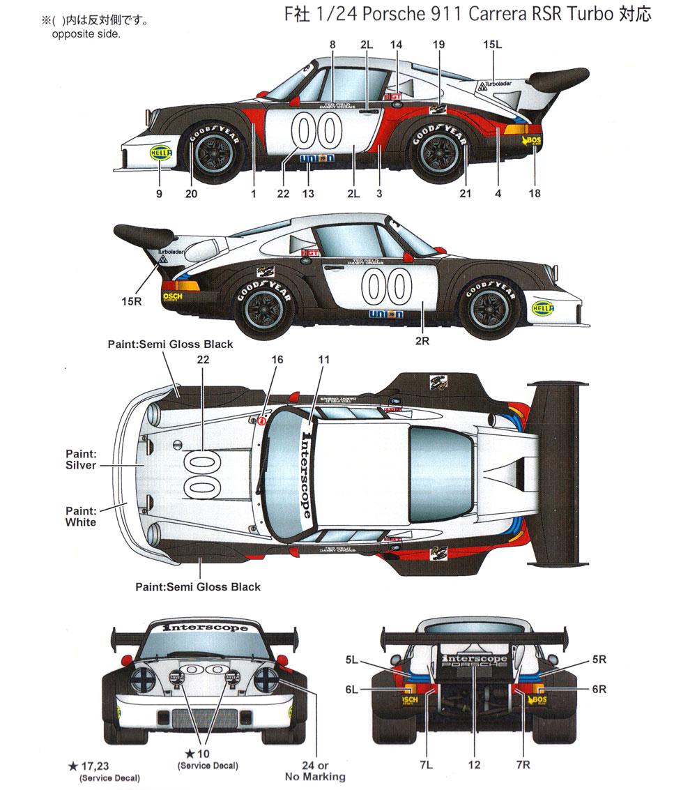 ポルシェ 911 カレラ RSR ターボ デイトナ 1977 #00 デカールデカール(スタジオ27ツーリングカー/GTカー オリジナルデカールNo.DC1206)商品画像_1
