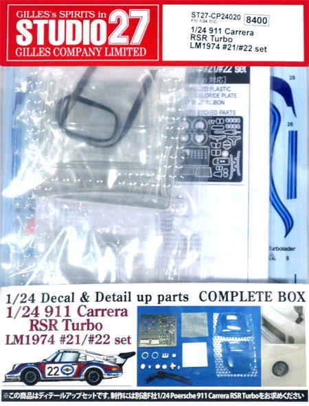 ポルシェ 911 カレラ RSR ターボ ル・マン 1974 #21/#22 コンプリートパーツセットエッチング(スタジオ27ツーリングカー/GTカー デティールアップパーツNo.CP24020)商品画像