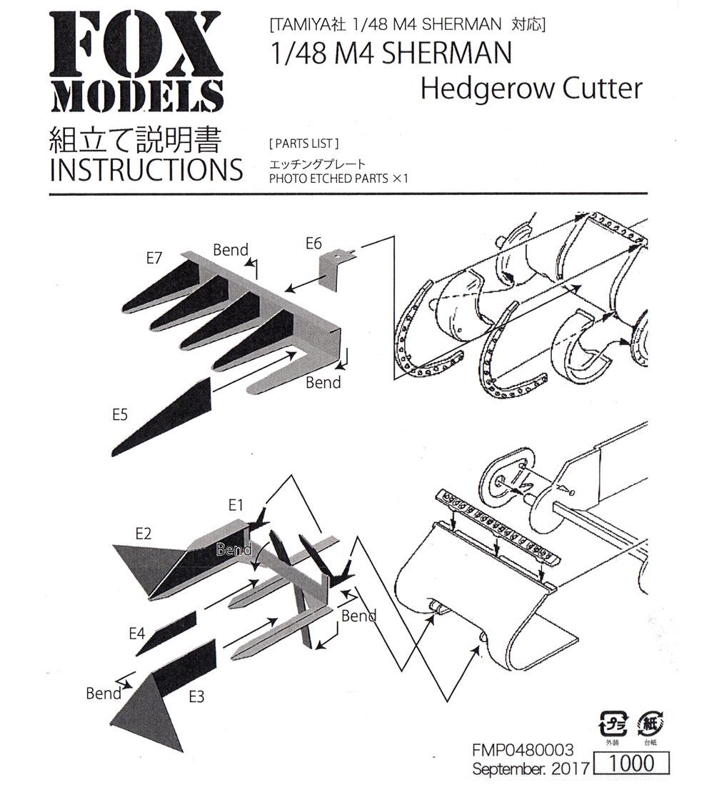 M4 シャーマン ヘッジロウカッターエッチング(フォックスモデル (FOX MODELS)1/48 ディテールアップパーツNo.FMP048003)商品画像_1