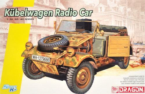 ドイツ キューベルワーゲン 無線車プラモデル(ドラゴン1/35