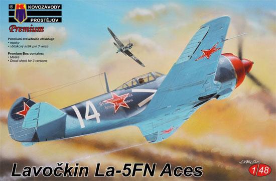 ラボチキン La-5FN エースパイロットプラモデル(KPモデル1/48 エアクラフト プラモデルNo.KPM4807)商品画像