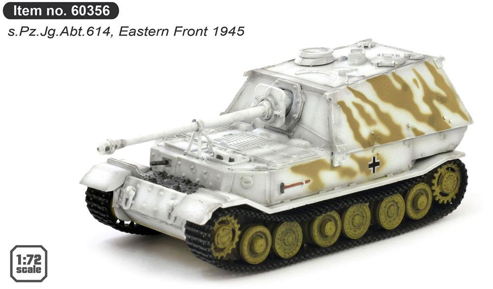 Sd.Kfz.184 エレファント重駆逐戦車 第614重戦車駆逐大隊 東部戦線 1945完成品(ドラゴン1/72 ドラゴンアーマーシリーズNo.60356)商品画像_1
