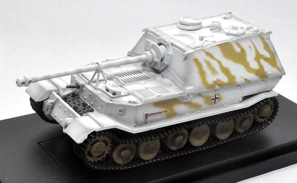 Sd.Kfz.184 エレファント重駆逐戦車 第614重戦車駆逐大隊 東部戦線 1945完成品(ドラゴン1/72 ドラゴンアーマーシリーズNo.60356)商品画像_2