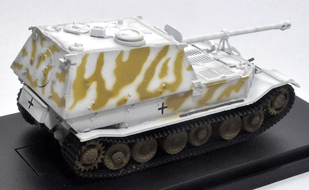 Sd.Kfz.184 エレファント重駆逐戦車 第614重戦車駆逐大隊 東部戦線 1945完成品(ドラゴン1/72 ドラゴンアーマーシリーズNo.60356)商品画像_3