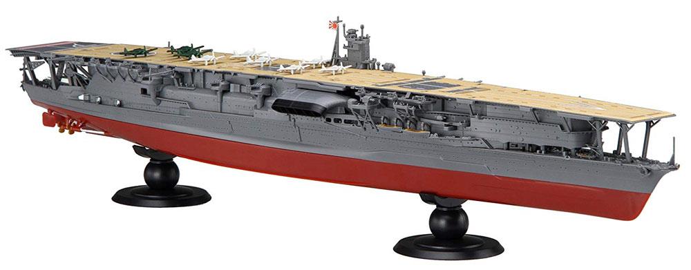 日本海軍 航空母艦 赤城プラモデル(フジミ艦NEXTNo.旧004)商品画像_1
