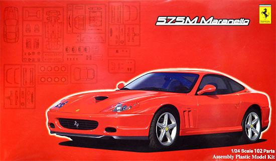 フェラーリ 550/575M マラネロプラモデル(フジミ1/24 リアルスポーツカー シリーズNo.117)商品画像