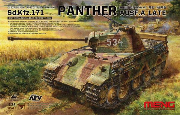 ドイツ 中戦車 Sd.Kfz.171 パンターA 後期型プラモデル(MENG-MODEL1/35 ティラノサウルス シリーズNo.旧TS-035)商品画像