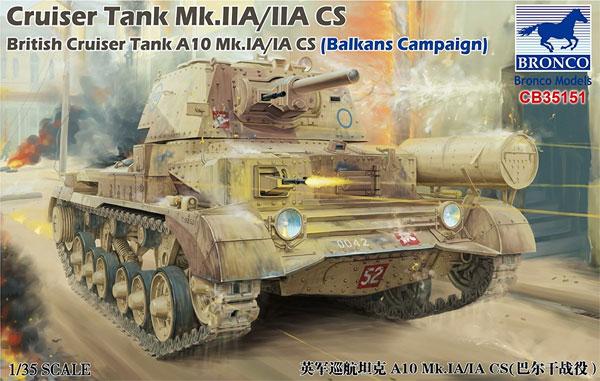 イギリス Mk.2A/2A CS 巡航戦車 (A10 Mk.1A/1A CS) バルカン戦線プラモデル(ブロンコモデル1/35 AFVモデルNo.CB35151)商品画像
