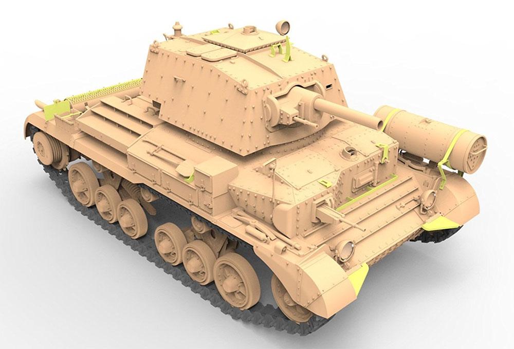 イギリス Mk.2A/2A CS 巡航戦車 (A10 Mk.1A/1A CS) バルカン戦線プラモデル(ブロンコモデル1/35 AFVモデルNo.CB35151)商品画像_4