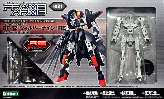 RF-12 ウィルバーナイン : REプラモデル(コトブキヤフレームアームズ (FRAME ARMS)No.#021)商品画像