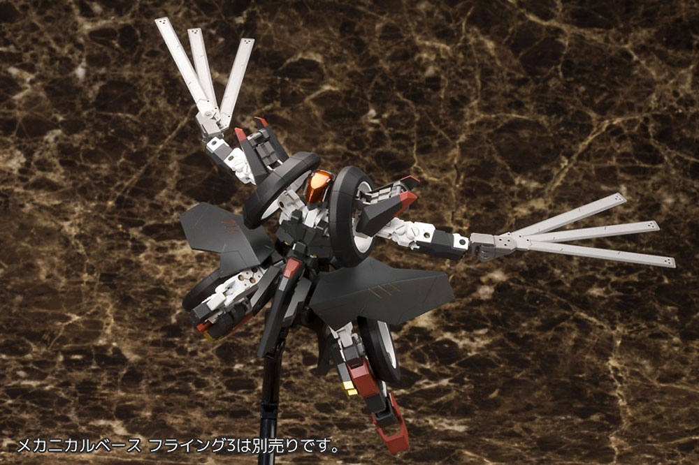 RF-12 ウィルバーナイン : REプラモデル(コトブキヤフレームアームズ (FRAME ARMS)No.#021)商品画像_1