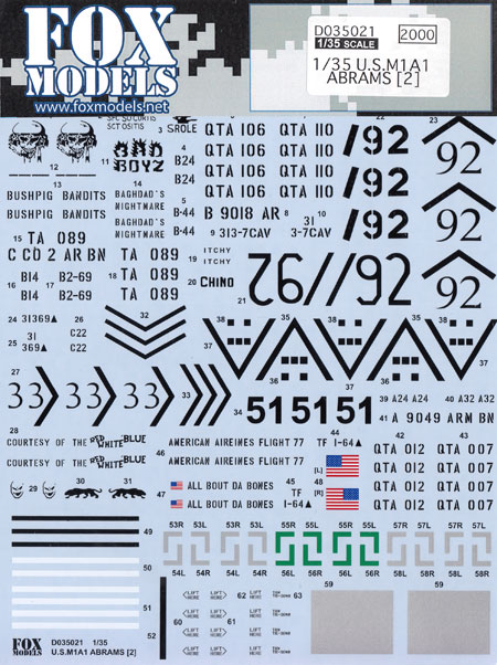 アメリカ M1A1戦車 エイブラムス デカール 2デカール(フォックスモデル (FOX MODELS)AFVデカールNo.D035021)商品画像