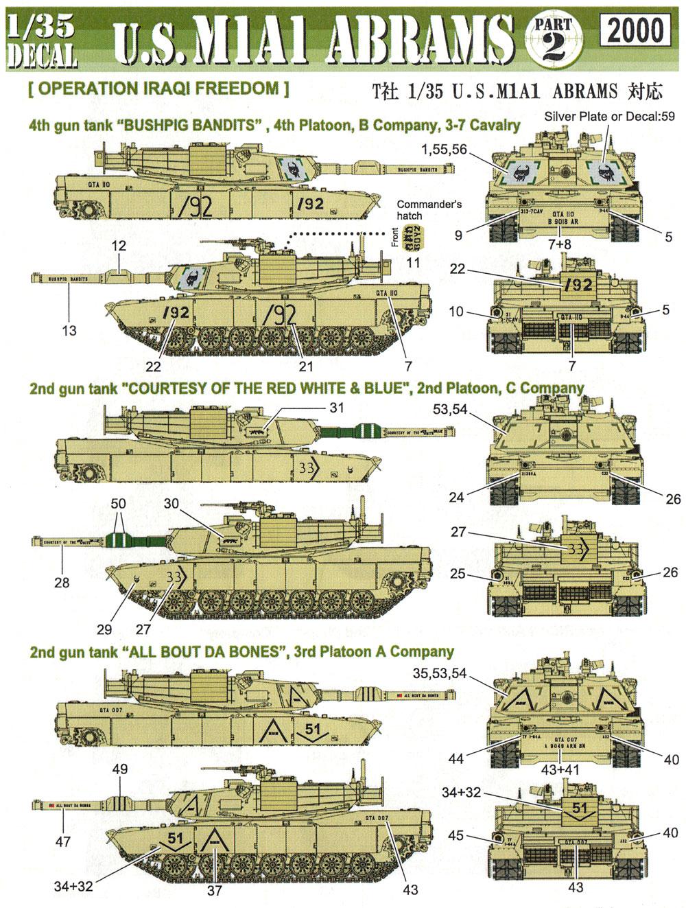 アメリカ M1A1戦車 エイブラムス デカール 2デカール(フォックスモデル (FOX MODELS)AFVデカールNo.D035021)商品画像_1