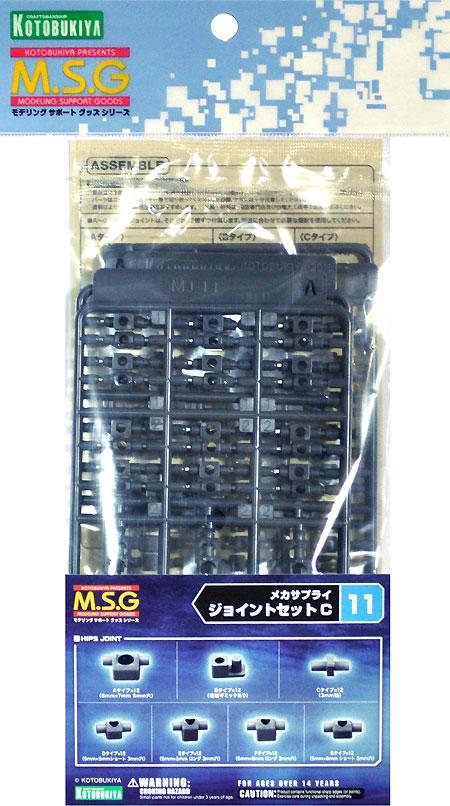ジョイントセット Cプラモデル(コトブキヤM.S.G モデリングサポートグッズ メカサプライNo.MJ011)商品画像