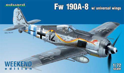フォッケウルフ Fw190A-8 ユニバーサルウイングプラモデル(エデュアルド1/72 ウィークエンド エディションNo.7443)商品画像