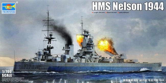イギリス海軍 戦艦 HMS ネルソン 1944プラモデル(トランペッター1/700 艦船シリーズNo.06717)商品画像