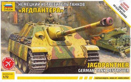 ヤークトパンター ドイツ駆逐戦車プラモデル(ズベズダ1/72 ミリタリーNo.5042)商品画像