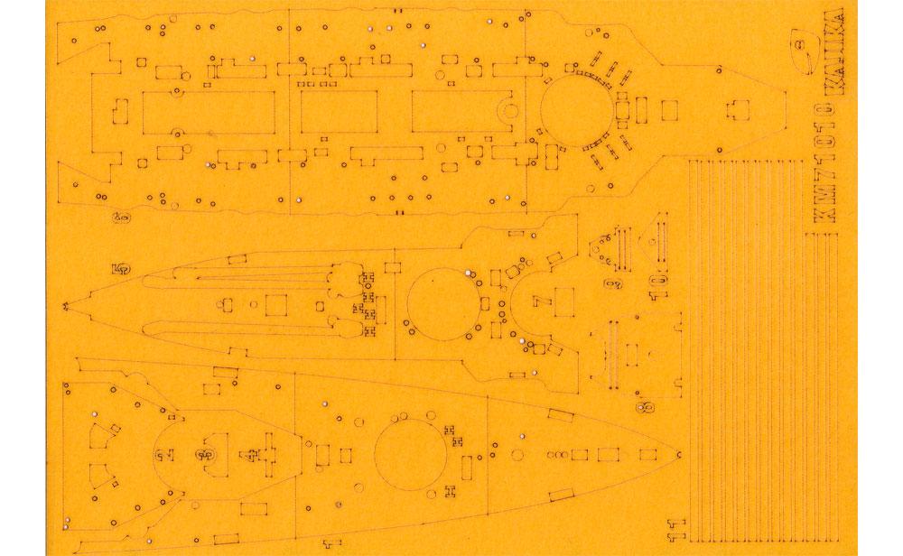 日本海軍 超弩級巡洋戦艦 比叡 1915年 マスキングシールマスキングシート(カジカディテールアップパーツ シリーズNo.KM71010)商品画像_1