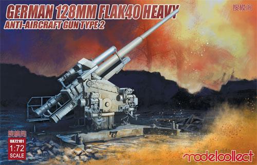 ドイツ 128mm FlaK40 高射砲 タイプ2プラモデル(モデルコレクト1/72 AFV キットNo.UA72101)商品画像