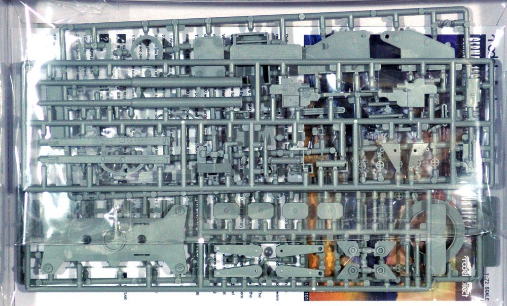 ドイツ 128mm FlaK40 高射砲 タイプ2プラモデル(モデルコレクト1/72 AFV キットNo.UA72101)商品画像_1
