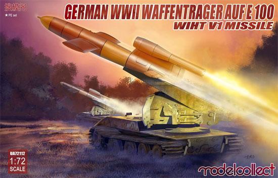 ドイツ E-100 ウェポンキャリアー w/V1 ミサイルランチャープラモデル(モデルコレクト1/72 AFV キットNo.UA72112)商品画像