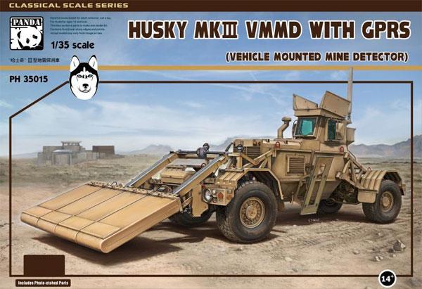ハスキー Mk.3 VMMD w/GPRSプラモデル(パンダホビー1/35 CLASSICAL SCALE SERIESNo.PH35015)商品画像