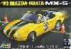 '92 マツダ ミアータ MX-5