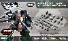 エクステンドアームズ 01 (RF-9 レヴァナントアイ拡張パーツセット) : RE