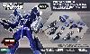 エクステンドアームズ 04 (SA-16 スティレット 拡張パーツセット) : RE