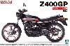 カワサキ Z400GP 1982 カスタムパーツ付属
