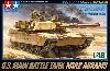 アメリカ M1A2 エイブラムス戦車