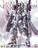 RX-0 フルアーマーユニコーンガンダム Ver.Ka プレミアムデカール付属